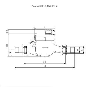 Схема MNK-PR-I